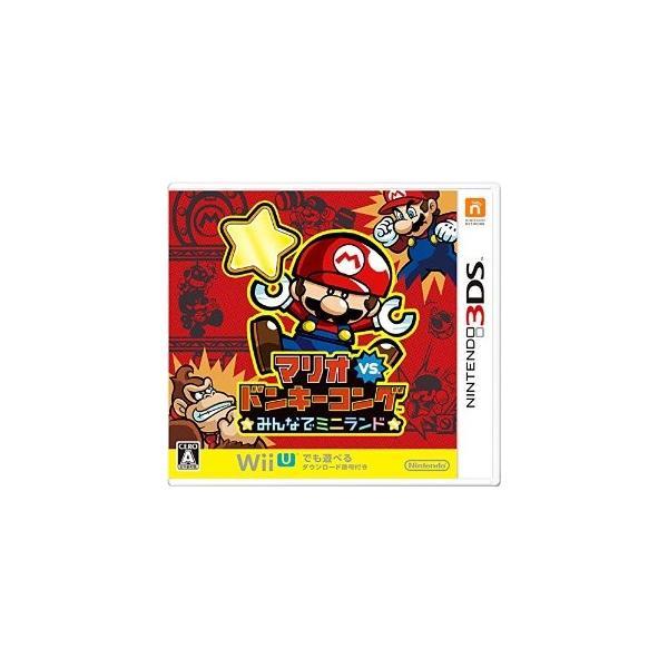 (3DS)マリオvs.ドンキーコングみんなでミニランド(管理:410489)※ソフトのみ