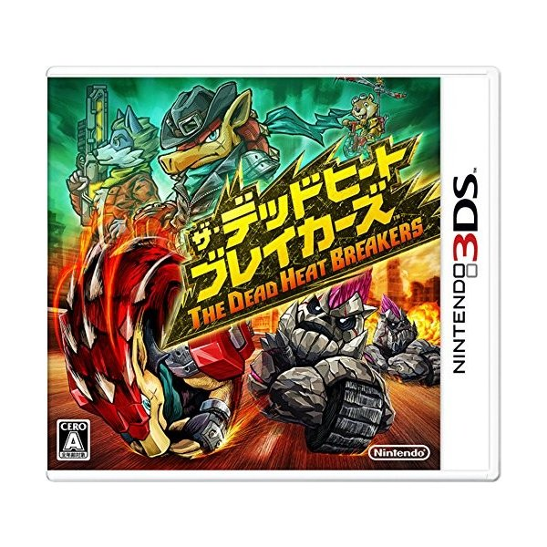 (3DS) ザ・デッドヒートブレイカーズ (管理番号:410811)|collectionmall