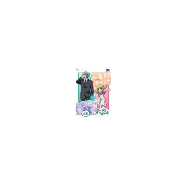 ドージンワーク 第2巻 (DVD) /  (管理:156709)|collectionmall
