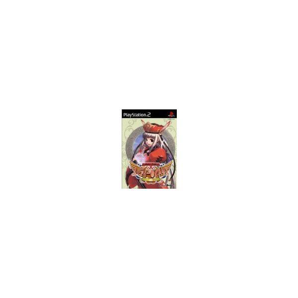 (PS2) ユーディーのアトリエ 〜グラムナートの錬金術師〜(管理:40579)|collectionmall