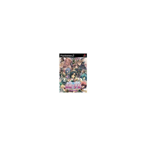 恋姫夢想 ドキッ☆乙女だらけの三国志演義 初回限定版(ビジュアルファンブック同梱) [PS2]の画像