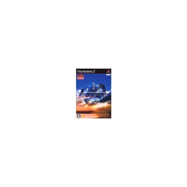 ガンパレード・オーケストラ 青の章 光の海から手紙を送ります(アニメDVD同梱) [PS2]の画像