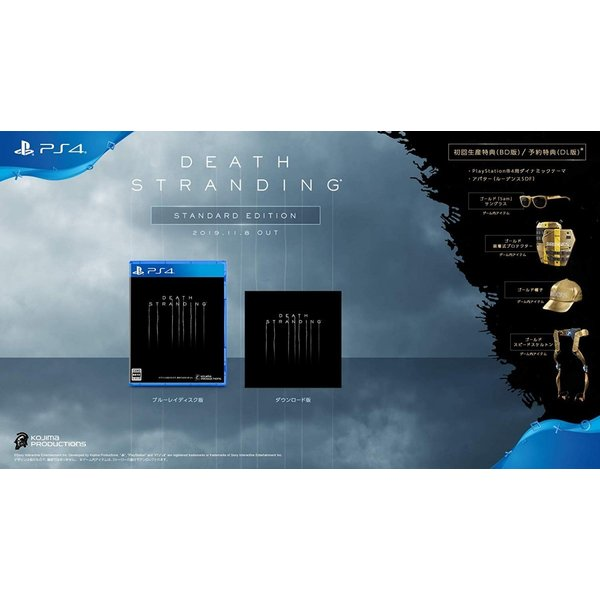 (PS4)DEATH STRANDING(管理:406437)|collectionmall|02