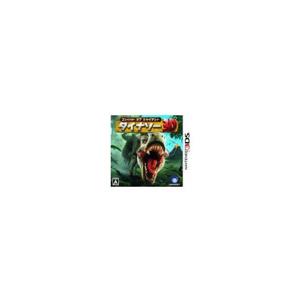 (3DS) コンバット オブ ジャイアント ダイナソー  (管理:410008)|collectionmall