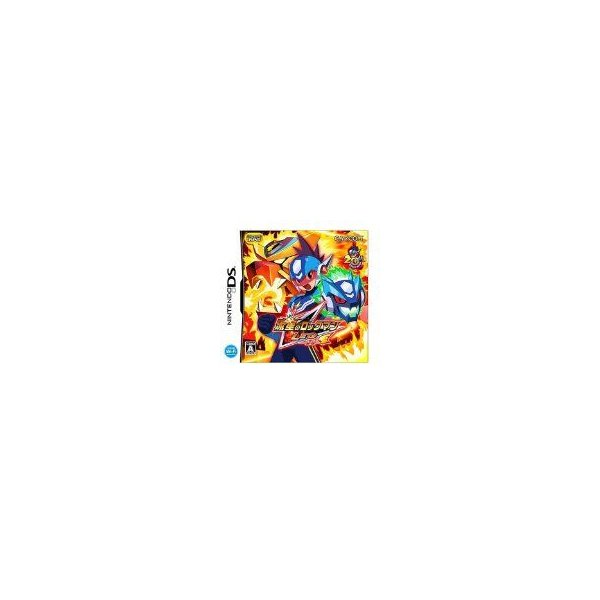 流星のロックマン レオ [DS]の画像