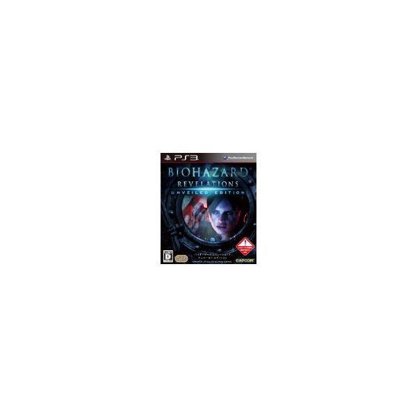 (PS3) バイオハザード リベレーションズ アンベールド エディション  (管理:401270)|collectionmall