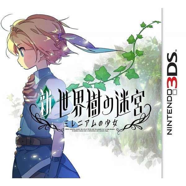 (3DS) 新・世界樹の迷宮 ミレニアムの少女  (管理:410252)