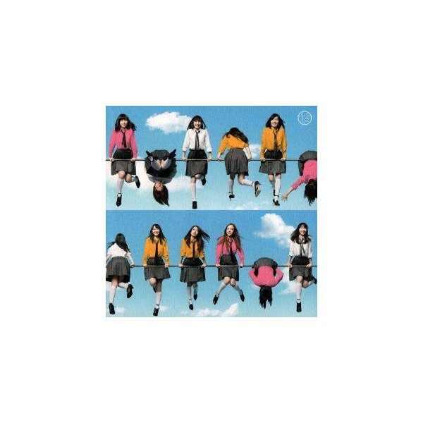 (CD)So long (劇場盤)  / AKB48 (管理:525545)|collectionmall