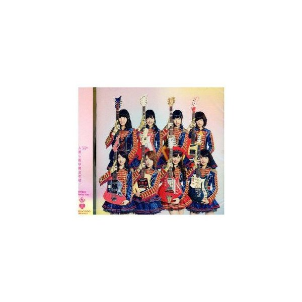 (CD)ハート・エレキ(劇場盤)(外付け特典なし) / AKB48 / (管理:527842)|collectionmall