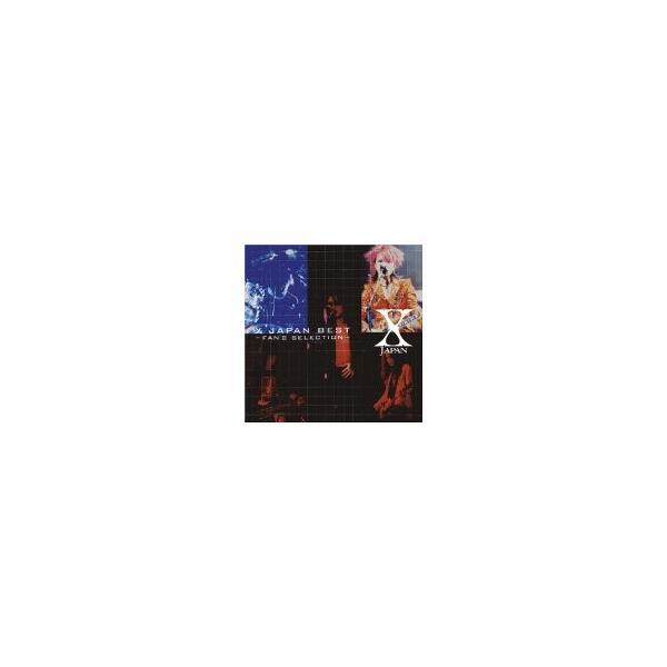 (CD)XJAPANBEST〜FAN'SSELECTION/XJAPAN(管理:70224)