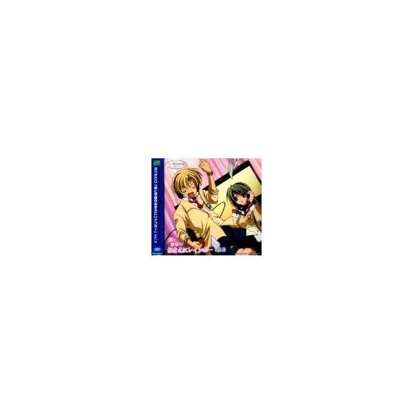 (CD)CLANNAD ラジオCD 渚と早苗のおまえにレインボー Vol.3 / ラジオ・サントラ (管理:509988) collectionmall