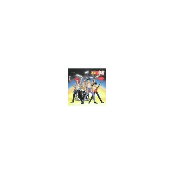 (CD)「幽遊白書」〜ミュージックバトル編 / TVサントラ (管理:535699)|collectionmall