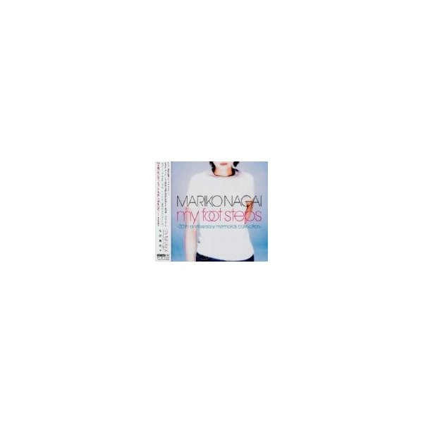 (CD)Myfootsteps-20thanniversarymemorialcollection-(DVD付)/永井真理子(管