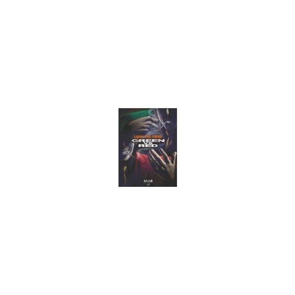 ルパン三世 GREEN vs RED (通常版)本編DVD+サントラCD (DVD) (2008) 栗田貫一; 小林清志; 増山江威子; 井上真樹夫; 納谷悟朗 (管理:161392)|collectionmall