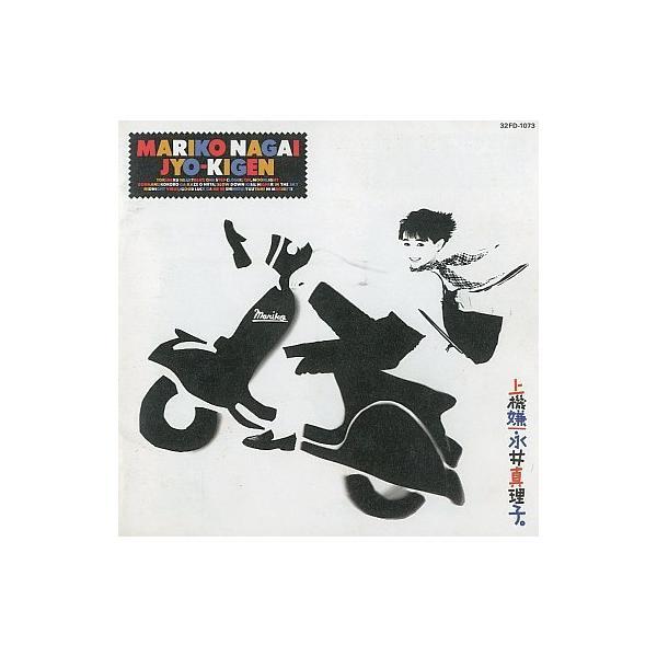(CD)上機嫌/永井真理子(管理:534968)