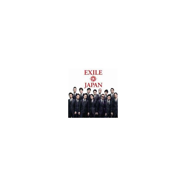 (CD)EXILE JAPAN / Solo(2枚組AL+4枚組DVD付)  EXILE / EXILE ATSUSHI(管理:522170)|collectionmall