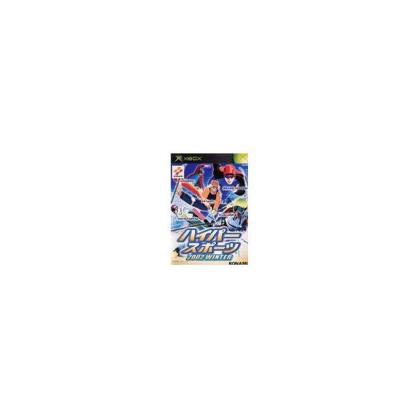(XBOX) ハイパースポーツ2002WINTER (管理:22031) collectionmall