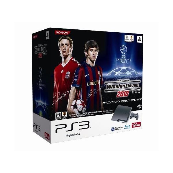 PlayStation3本体 120GB ウイニングイレブン2010 プレミアムパックの画像