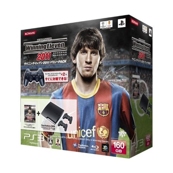 PlayStation3本体 160GB ワールドサッカー ウイニングイレブン 2011 バリューPACKの画像