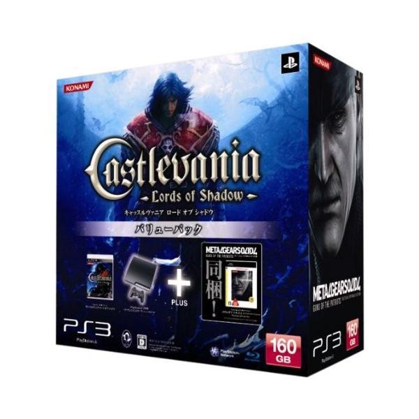 PlayStation3 160GB キャッスルヴァニア ロード オブ シャドウ バリューパック(メタルギア ソリッド4 the Best・旧薄型PS3本体同梱)の画像