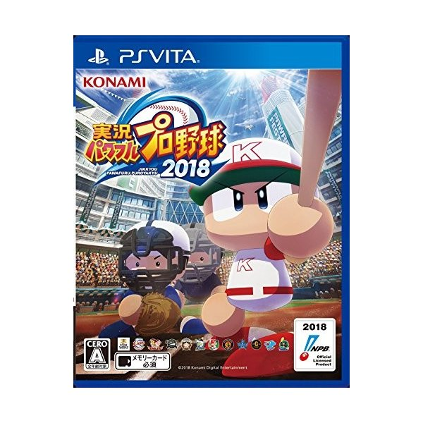 (PS Vita) 実況パワフルプロ野球2018 (管理番号:421281)|collectionmall