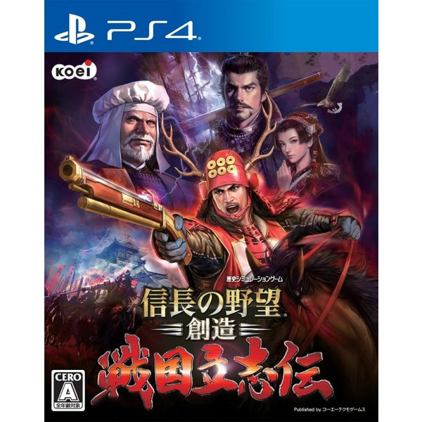(PS4) 信長の野望・創造 戦国立志伝 (管理:405267)|collectionmall