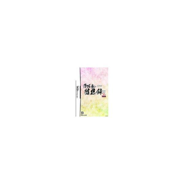 (DS) 薄桜鬼 随想録 DS 限定版 (管理:370927)