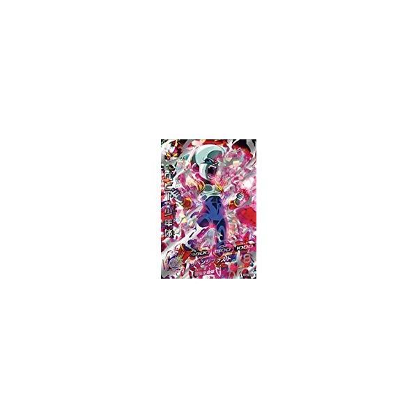 (ドラゴンボールヒーローズ) HG2-SEC ベビー:少年体 (HG2-SEC)(管理:602005)|collectionmall