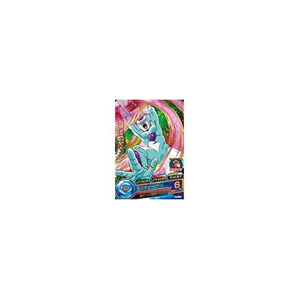 (ドラゴンボールヒーローズ) GPB-30 フリーザ (GPB-30)(管理:602169)|collectionmall