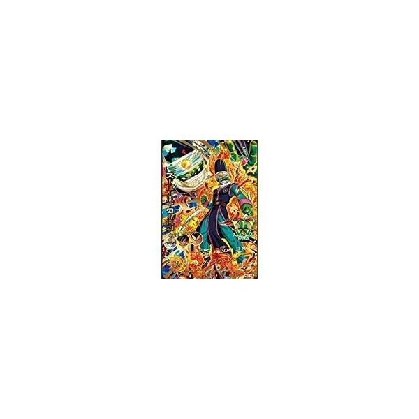 (ドラゴンボールヒーローズ) HJ7-46 スーパーパイクーハン (HJ7-46)(管理:602293)|collectionmall