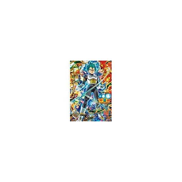 (ドラゴンボールヒーローズ) HGD2-22 ベジータ (HGD2-22)(管理:602576)|collectionmall