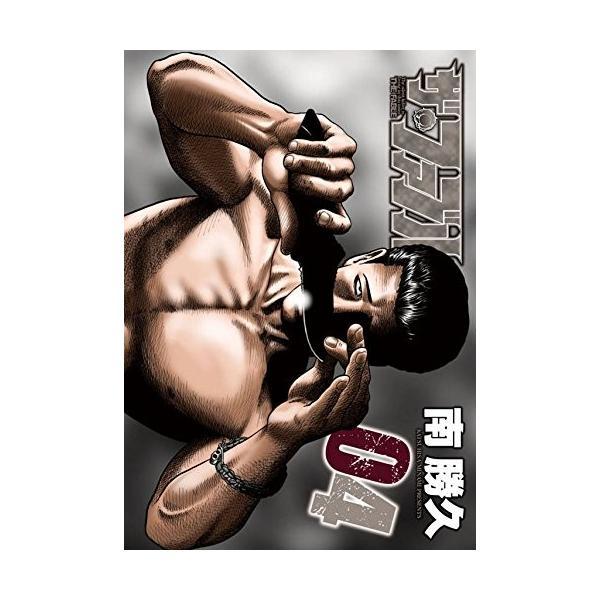 (青年コミック)ザ・ファブル 4 (ヤンマガKCスペシャル)/南 勝久(管理:781642)|collectionmall