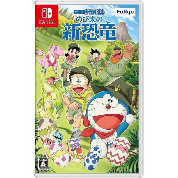 (Switch)ゲーム ドラえもん のび太の新恐竜(管理:382073)|collectionmall