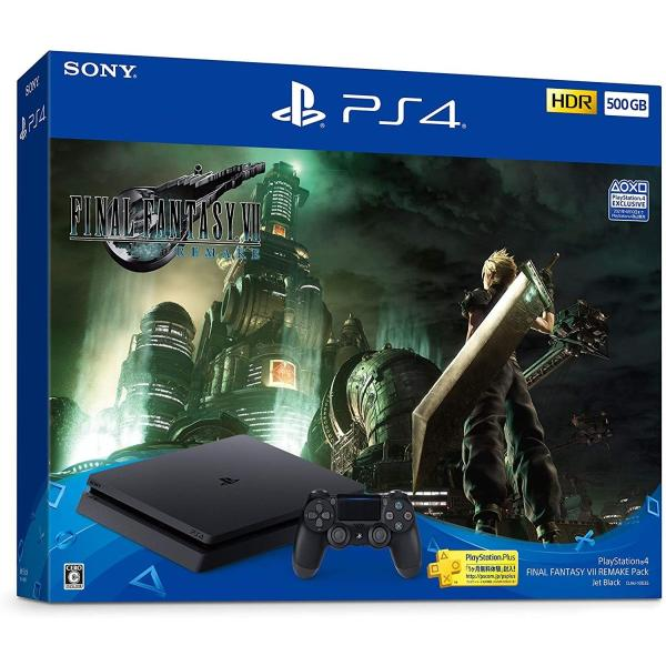 (予約)(PS4)PlayStation 4 FINAL FANTASY VII REMAKE Pack(HDD:500GB) collectionmall
