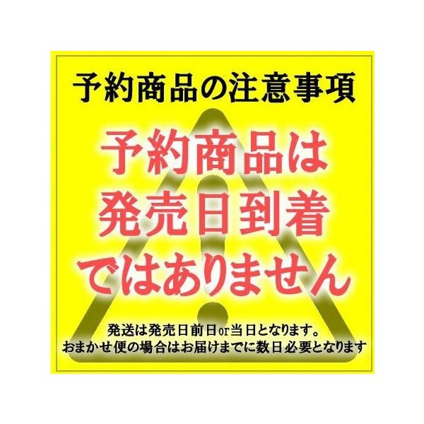 (PS4) アサシン クリードIII リマスター 【CEROレーティング「Z」】(管理:N406285)|collectionmall|02