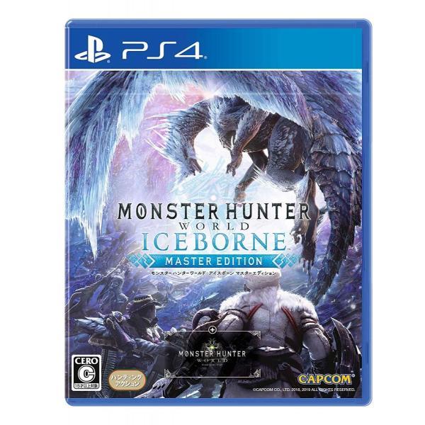 (予約)(PS4)MONSTER HUNTER WORLD: ICEBORNE (モンスターハンターワールド:アイスボーン)|collectionmall