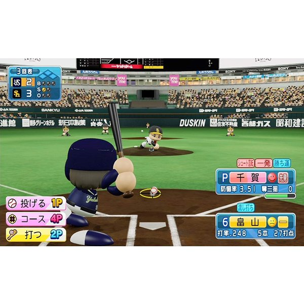 (Switch) 実況パワフルプロ野球(管理:N381859)|collectionmall|02