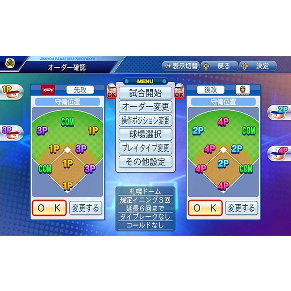 (Switch) 実況パワフルプロ野球(管理:N381859)|collectionmall|03