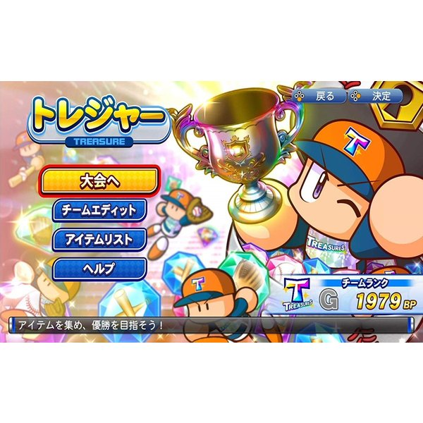 (Switch) 実況パワフルプロ野球(管理:N381859)|collectionmall|04
