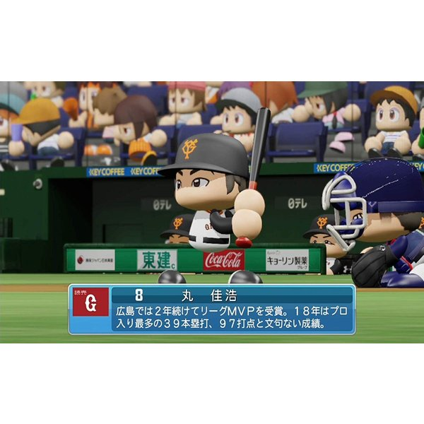 (Switch) 実況パワフルプロ野球(管理:N381859)|collectionmall|06