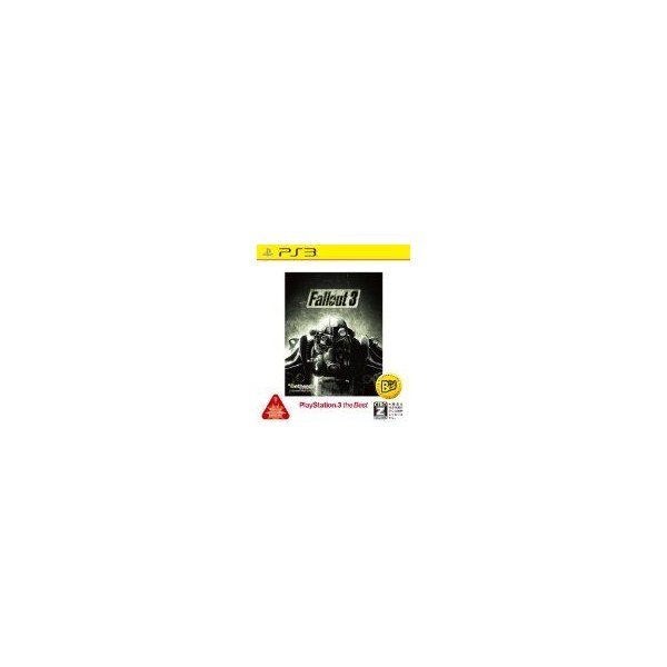 (PS3) Fallout 3(フォールアウト3) PlayStation 3 the Best (管理:400343)|collectionmallshingu