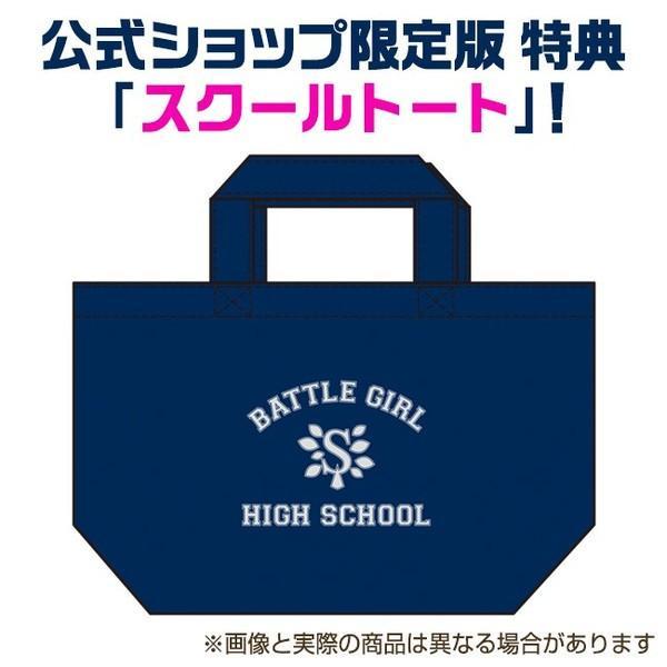 【コロプラ公式ショップ限定】 バトルガール ハイスクール 1st Anniversary Single 「STAR☆T」(LPサイズ初回限定盤)|colopl-store|02