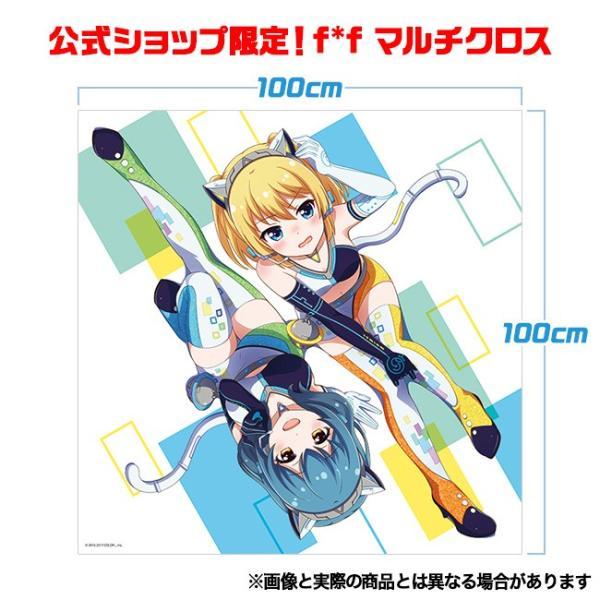 【予約商品】夏音-フシギナイロ-/Cat-Cat Romance 公式ショップ限定セット f*f Ver.【2月22日発売】