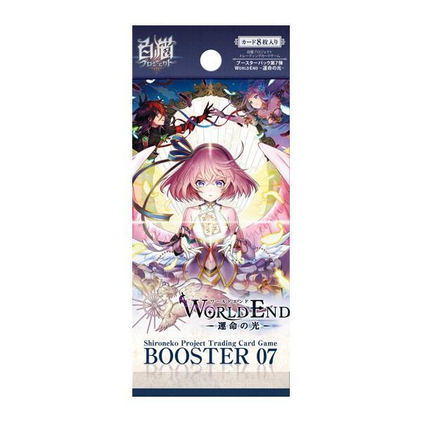 白猫TCGブースター第7弾【World End-運命の光-】|colopl-store|02