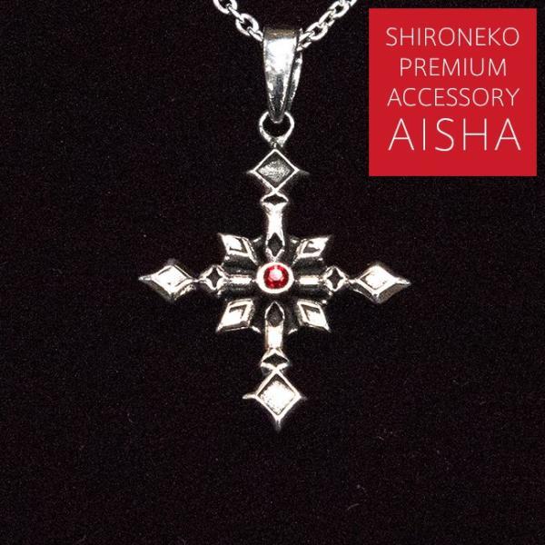 白猫プロジェクト Shironeko Premium Accessories ジュダ