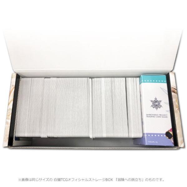 白猫TCGオフィシャルストレージBOX 「ネコフェス〜私立茶熊学園ネコカフェスティバル〜」 colopl-store 03