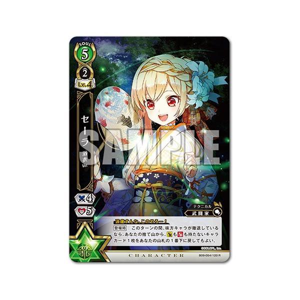 白猫TCGブースターパック9弾「夜明けを導く者」 20個入BOX|colopl-store|03