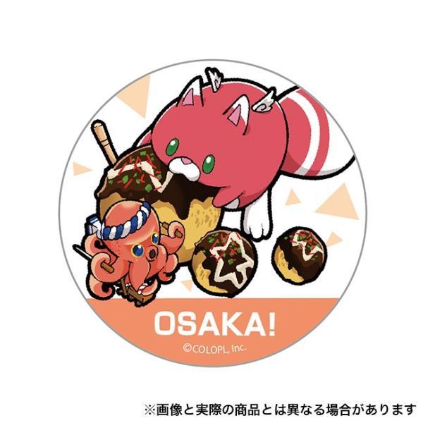 ご当地星たぬき缶バッジ(大阪)|colopl-store
