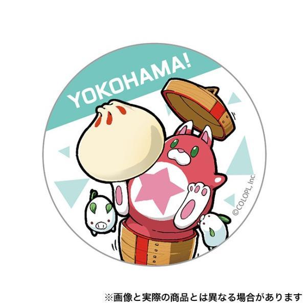 ご当地星たぬき缶バッジ(横浜)|colopl-store