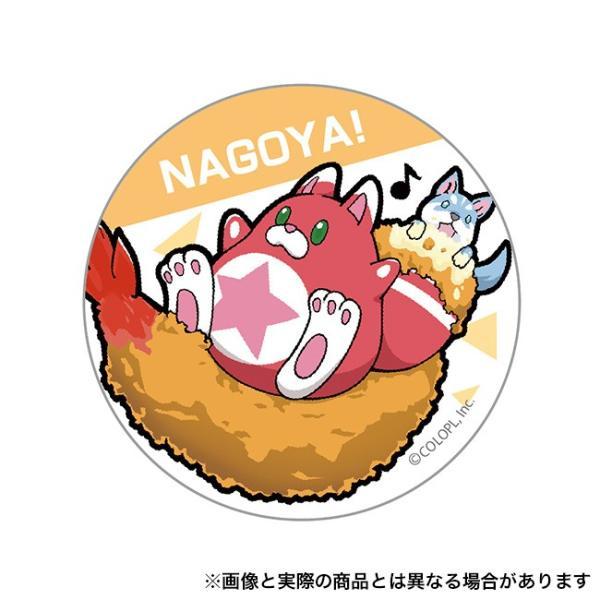ご当地星たぬき缶バッジ(名古屋)|colopl-store